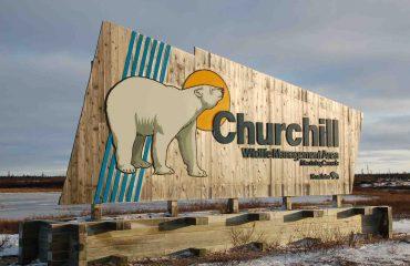 Entree Churchill Wildlife Management Area